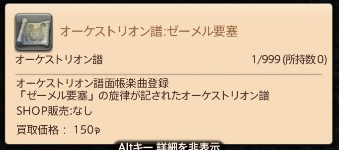 オーケスト リオン 譜